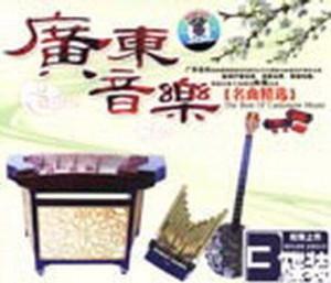 Guangdong_Music